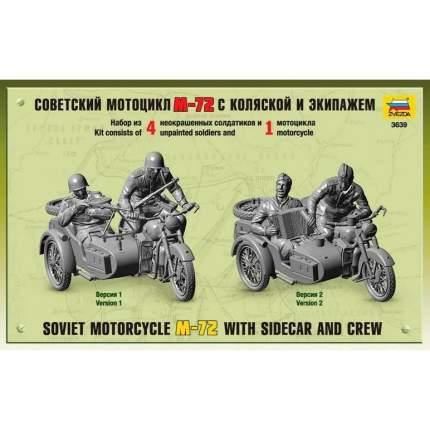 Сборная модель Звезда Советский мотоцикл М-72 с коляской и экипажем масштаб 1:35 3639
