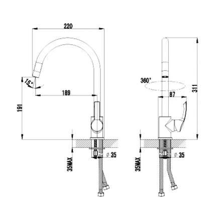 Смеситель для кухонной мойки LEMARK Plus Strike LM1105C хром