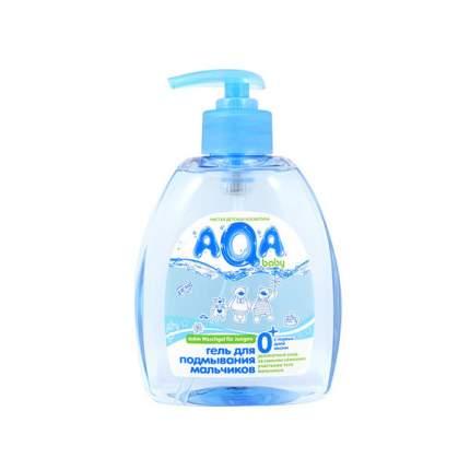 Гель для подмывания мальчиков AQA BABY 300 мл с дозатором (009421)