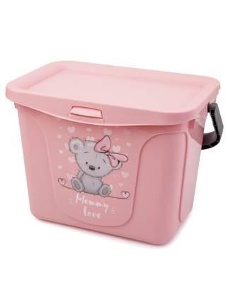 Емкость для игрушек Berossi Mommy love нежно-розовый, 6 л