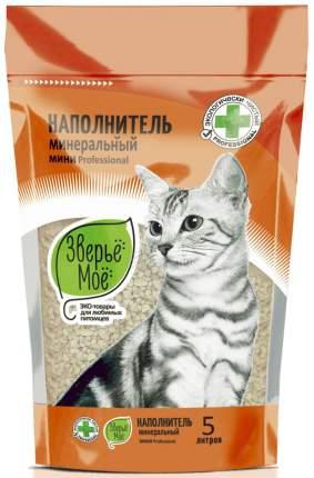Впитывающий наполнитель для кошек Зверье мое Мини цеолитовый, 2.5 кг, 5 л