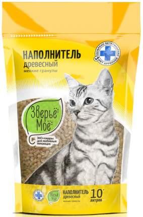 Наполнитель для кошачьего туалета Зверье мое, древесный, впитывающий, 10л, 2,8кг