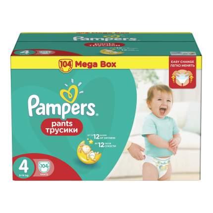 Подгузники-трусики Pampers Pants 4 (9-14 кг), 104 шт.
