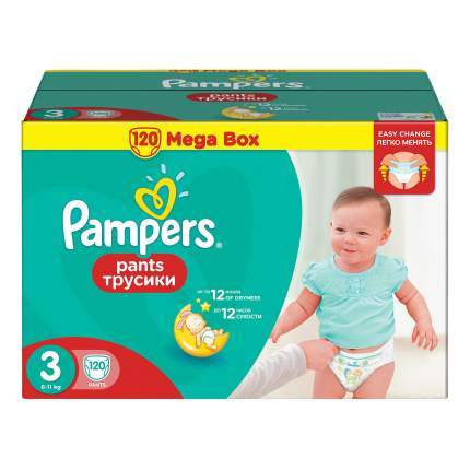 Подгузники-трусики Pampers Pants 3 (6-11 кг), 120 шт.