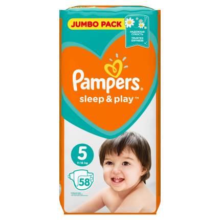 Подгузники Pampers Sleep & Play 5 (11-18 кг), 58 шт.