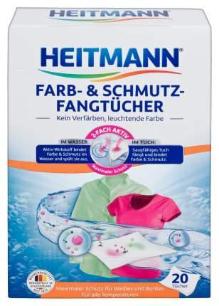 HEITMANN Салфетки для предотвращения случайной окраски при машинной стирке, 20 шт.