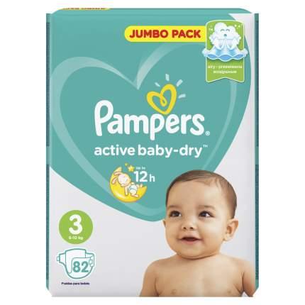 Подгузники Pampers Active Baby-Dry 3 (5-9 кг), 82 шт.