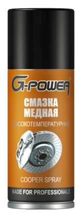 Смазка медная G-Power GP-521 высокотемпературная 210 мл аэрозоль