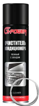 Очиститель кондиционера пенный с зондом, аэрозоль 650 мл. G-Power арт. GP-517