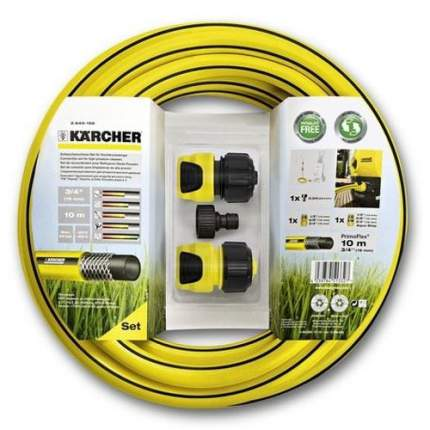 Комплект для подключения минимоек Karcher 2.645-156.0
