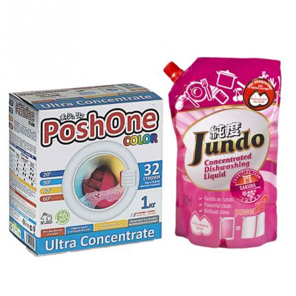 Набор стиральный порошок Posh One 1 кг и концентрат для мытья посуды Jundo Sakura 800 мл