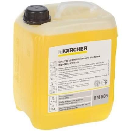 Средство для бесконтактной мойки Karcher 6.295-504.0 RM 806 5 л