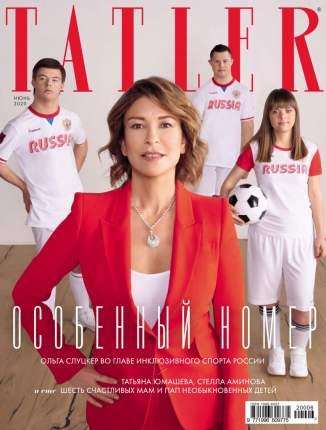 Журнал Tatler №6 2020 год