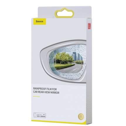 Пленка Антидождь на зеркало 150*100мм Baseus Rainproof Film Oval (SGFY-D02)