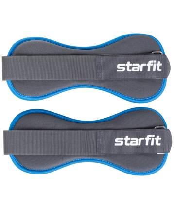 Утяжелители StarFit WT-501 2 x 1 кг