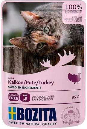 Влажный корм для кошек BOZITA кусочки в соусе, индейка, 12шт, 85г