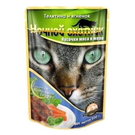 Влажный корм для кошек Ночной Охотник кусочки в желе, телятина, ягненок, 24шт, 100г