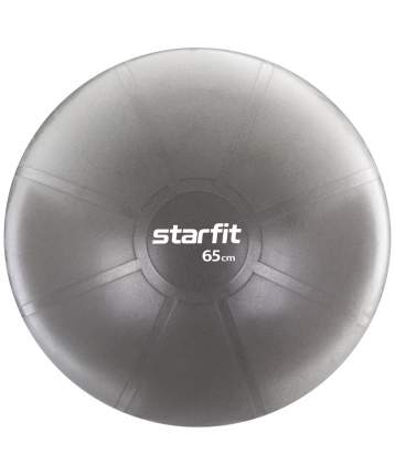 Starfit Фитбол PRO GB-107, 65 см, 1200 гр, без насоса, серый, антивзрыв