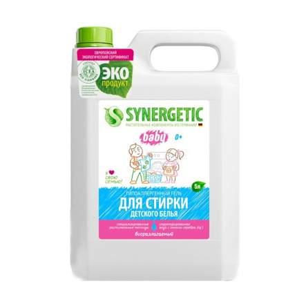 Гель для стирки детского белья SYNERGETIC концентрат, гипоаллергенный, без запаха, 5л