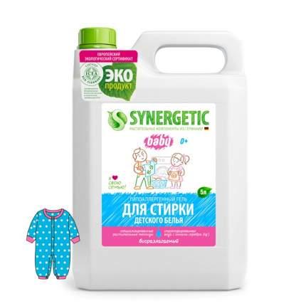 Гель для стирки Synergetic детского белья 5000 мл
