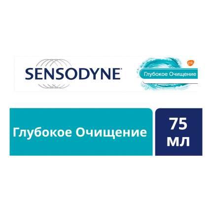 Зубная паста Sensodyne Глубокое очищение, для чувствительных зубов, 75 мл