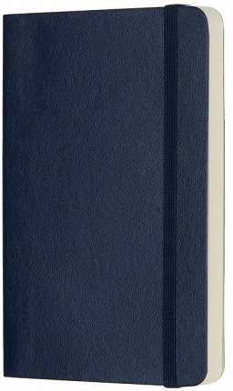 Блокнот Moleskine Classic Soft Pocket А6 Синий Сапфир, в линейку