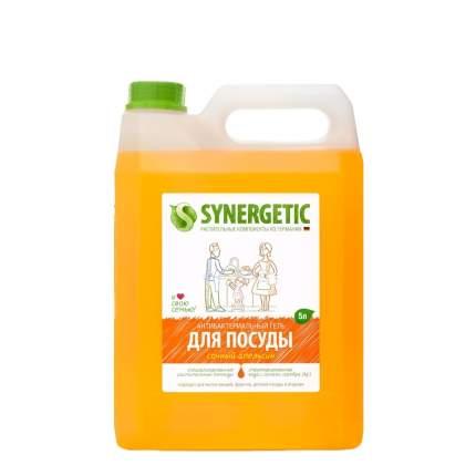 Средство для посуды, овощей и фруктов SYNERGETIC «Сочный апельсин» антибактериальное, 5л