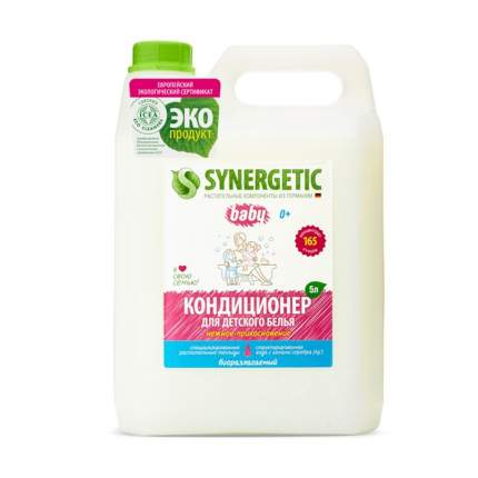 Кондиционер для белья детский SYNERGETIC гипоаллергенный, без запаха, 5 л, 165 стирок