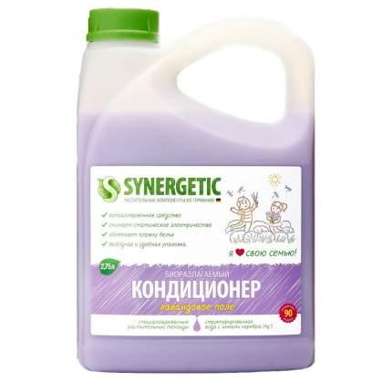 """Кондиционер для белья SYNERGETIC """"Лавандовое поле"""" гипоаллергенный, 2,75л, 90 стирок"""
