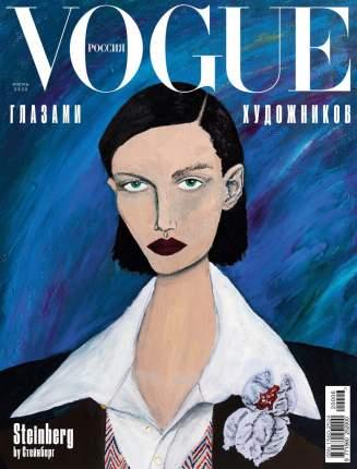 Журнал Vogue Россия №6 2020 год