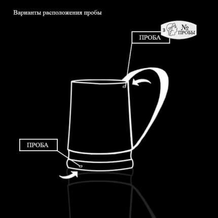 """Чашка чайная """"Зимние узоры"""" с чернением"""