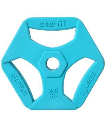 Starfit Диск обрезиненный с хватами BB-205 2,5 кг, d=26 мм, без стальной втулки, бирюзовый