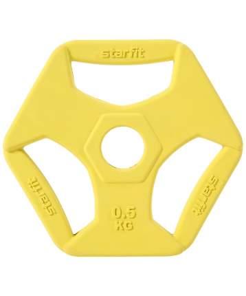 Starfit Диск обрезиненный с хватами BB-205 0,5 кг, d=26 мм, без стальной втулки, жёлтый