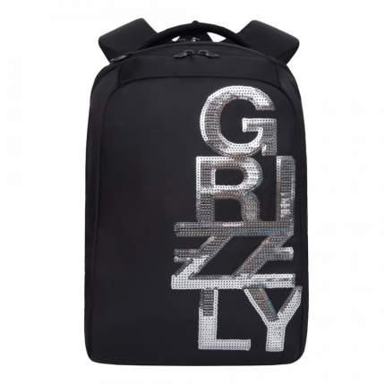 Рюкзак детский Grizzly RD-044-3 черный - серебро