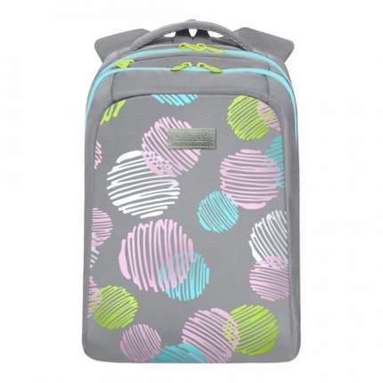 Рюкзак детский Grizzly RG-066-2 школьный светло - серый