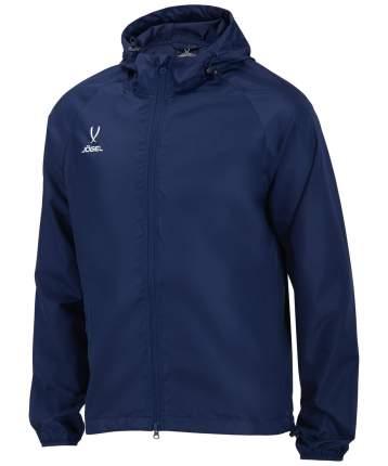 Jögel Куртка ветрозащитная CAMP Rain Jacket, синий - M