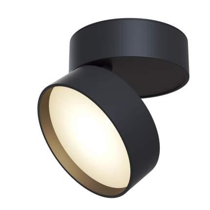 Потолочный светильник Technical C024CL-L18B4K