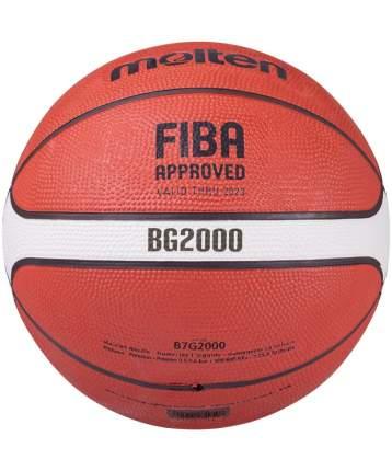 Molten Мяч баскетбольный B7G2000 №7 - 7