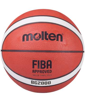 Баскетбольный мяч Molten BG2000 №7 brown