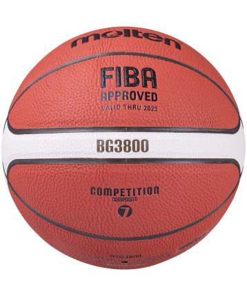 Баскетбольный мяч Molten BG3800 №7 brown