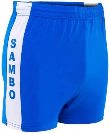 Шорты для самбо, синие, 34 RU