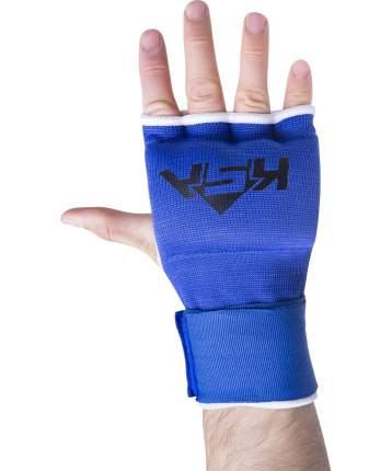 KSA Внутренние перчатки для бокса Cobra Blue, S