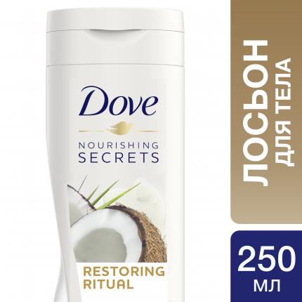Лосьон для тела Dove Восстанавливающий 250 мл