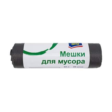 Мешки для мусора Aro 60 л 20 шт