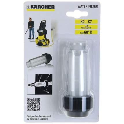 Фильтр для моек высокого давления Karcher 2.642-794.0