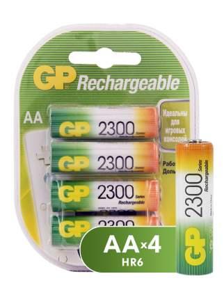 Аккумуляторная батарея GP АА (HR6) 2300 мАч, 4 шт