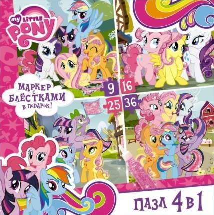 Пазл 4 В 1 Оригами My Little Pony