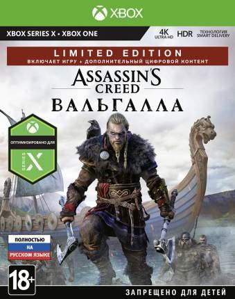 Игра Assassin's Creed: Вальгалла (Valhalla). Limited Edition для Xbox One