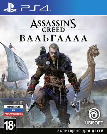 Игра Assassin's Creed: Вальгалла (Valhalla) для PlayStation 4