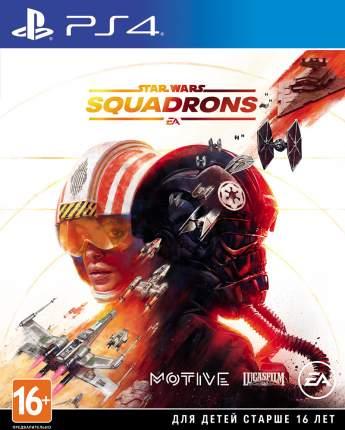 Игра Star Wars: Squadrons (поддержка PS VR) для PlayStation 4